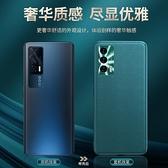 iqooneo5手機殼保護套neo素皮vivo愛酷全包鏡頭5g防摔【輕派工作室】