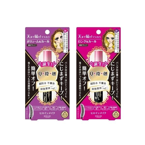 Kiss Me 奇士美 花漾美姬 瞬翹自然捲防水睫毛膏(6g) 濃密/纖長【小三美日】