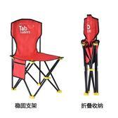 釣椅釣魚椅多功能台釣椅摺疊便攜釣魚凳子垂釣座椅漁具用品 HM  范思蓮恩