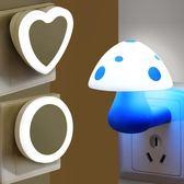 光控感應LED小夜燈床頭燈臥室嬰兒喂奶夜光插電迷你節能創意夢幻『櫻花小屋』