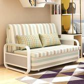 多功能折疊沙發床可折疊客廳小戶型雙人兩用簡約現代 1.8米單人 JD【全館免運】