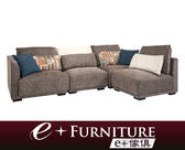 『 e+傢俱 』BS13 萊里 Ryleigh 現代時尚 L型沙發 | 皮沙發 | 布沙發 可訂製
