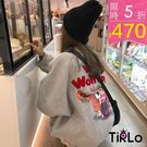 長T-Tirlo-QQ毛巾布拼接刷毛大學...