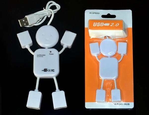 人形多功能USB HUB筆記本電腦一拖四分線器 擴展接口集線器