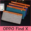 【萌萌噠】歐珀 OPPO Find X (6.4吋) 高檔簡約商務款 復古牛仔紋保護套 隱形磁吸 可支架 插卡 皮套