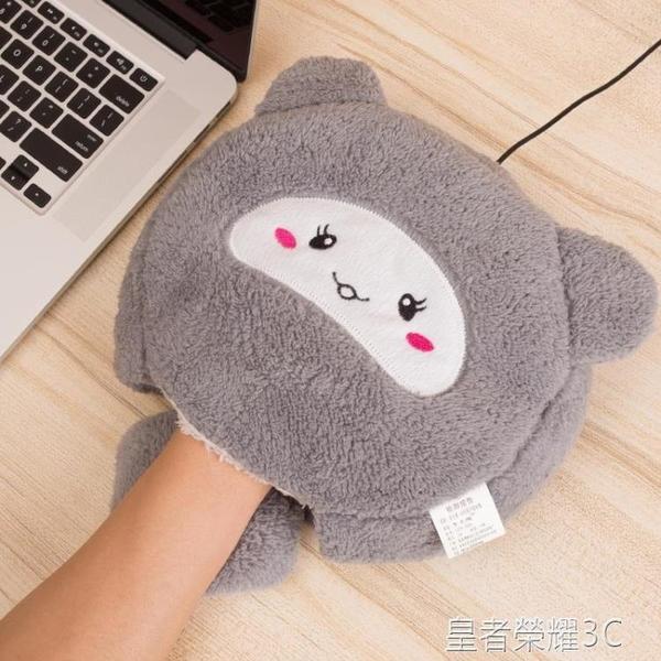 加熱滑鼠墊 電腦加熱usb暖手滑鼠墊帶護腕加厚加大卡通保暖冬天發熱滑鼠套防凍可愛YTL