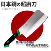 全能日本鋼超廚刀-剁刀 廚刀  料理刀 菜刀《SV7846》快樂生活網
