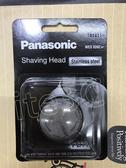 原廠✿國際牌刮鬍刀專用刀片刀網組 WES9392E✿適用:ES-534、ES-611、ES-612、ES-6510、ES-6850、ES-699