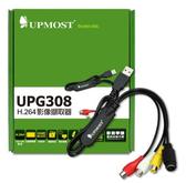 [ 中將3C ]   UPMOST 登昌恆 UPG308 H.264 影像擷取器   UPG-308