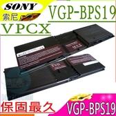 SONY 電池-索尼電池 VPG-BPS19,BPL19,BPX19,VPC-X118LW,VPC-X119KJ,VPC-X119LC,VPC-X11AKJ,VPC-X11ALJ,VPC-X11AVJ