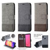 小米 紅米Note7 小米9 商務質感皮套 手機皮套 插卡 支架 掀蓋殼 皮套 保護套