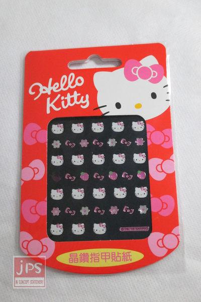 Hello Kitty 凱蒂貓 迷你貼 指甲貼 貼紙 蝴蝶結 952231