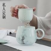 景德鎮影青陶瓷泡茶杯子 帶蓋過濾茶杯馬克杯 禮品定制辦公杯水杯【免運】