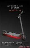 電動滑板Ninebot九號電動滑板車ES2運動版成人代步兩輪折疊便攜鋰電自行車 JD 雙十二