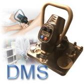 A889 DMS專業深層按摩器(Deep Muscle Stimulator也稱超深層按摩槍)《家樂美健康事業系列產品》