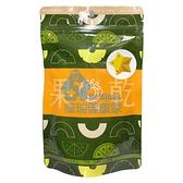 十二籃 果乾 楊桃乾 150G/包◆德瑞健康家◆