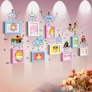 7寸多色混搭相框掛墻兒童卡通照片墻創意實木相框墻簡約現代墻貼 NMS蘿莉新品