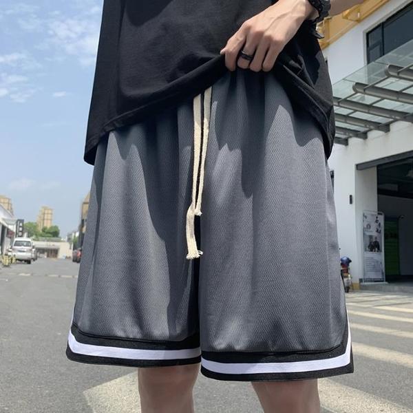 夏季ins潮牌灰色運動短褲男韓版潮流寬鬆冰絲五分海灘休閒籃球褲米娜小鋪