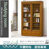 《固的家具GOOD》168-1-AL 查克斯樟木4尺推門下抽書櫃【雙北市含搬運組裝】