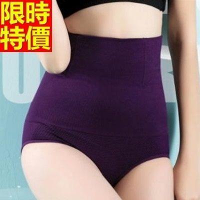 高腰束褲-產後緊實收腹無痕調整型塑身女內褲4色67p69【時尚巴黎】