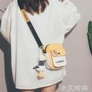 可愛小包包女2021新款潮元氣少女學生手機包日系小清新斜挎帆布包 小艾新品