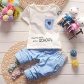 套裝嬰幼兒童衣服0-1-2-3-4-5歲男童夏天短袖新款寶寶 -十週年店慶 優惠兩天