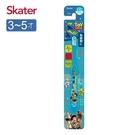 Skater 軟毛牙刷(3-5歲)-玩具總動員[衛立兒生活館]
