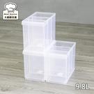 聯府Fine隔板整理盒附輪分格收納盒9.8L分隔置物盒LF-2003-大廚師百貨