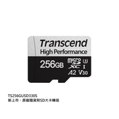 新風尚潮流 【TS256GUSD330S】 創見 高效能 記憶卡 256GB micro-SDXC U3 V30 A2