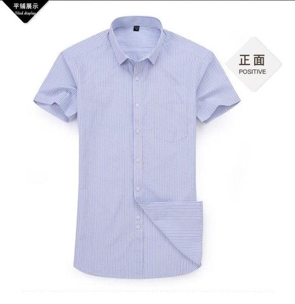 夏季免燙男士短袖襯衫中年商務正裝爸爸裝中老年條紋襯衣加大碼棉 春生雜貨