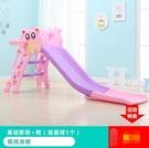 小型加厚滑梯室內兒童塑膠滑梯組合家用寶寶上下可折疊滑滑梯玩具