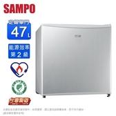↙0利率/免運費↙ SAMPO聲寶 47公升 2級能效 節能環保單門冰箱 SR-A05 原廠保固【南霸天電器百貨】
