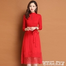 紅色洋裝配大衣的毛衣裙女長款過膝修身打底蕾絲裙新款秋冬內搭針織連身裙 衣間迷你屋