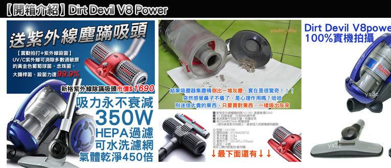V8power