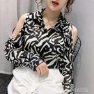 雪纺衫 漏肩豹紋防曬襯衫女設計感小眾襯衣2020夏季薄款長袖露肩雪紡上衣 洛小仙女鞋