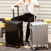 行李箱拉桿箱男女20萬向輪旅行箱24韓版個性學生小密碼皮箱子28寸