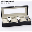 歐式皮質手錶盒收納盒腕錶展示盒機械錶首飾盒手錶盒子手鏈整理盒