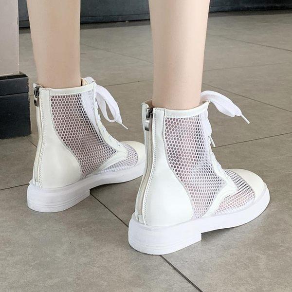 女馬丁靴涼靴女夏新款韓版網紗涼鞋透氣休閒復古馬丁靴短靴系帶機車靴 小天使