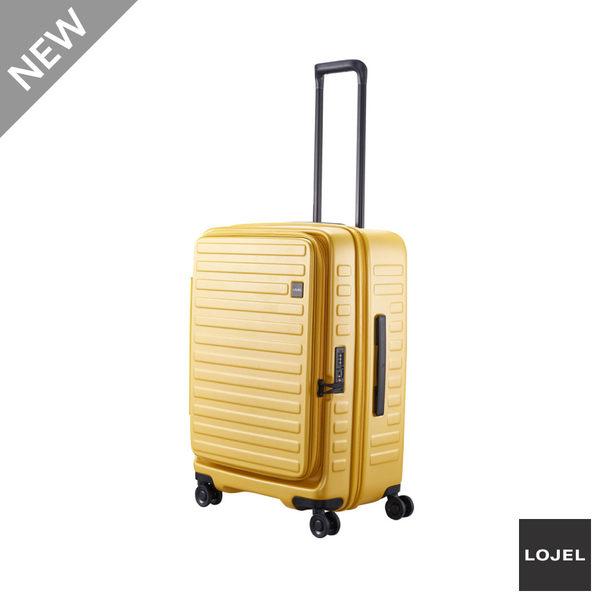 前開式擴充行李箱26吋