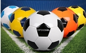 真皮質感3號4號小學生足球5號成人幼兒園兒童足球5號球 歐韓流行館