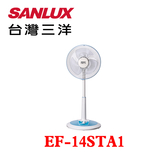 【SANLUX 台灣三洋】14吋 機械式 定時立扇 EF-14STA1