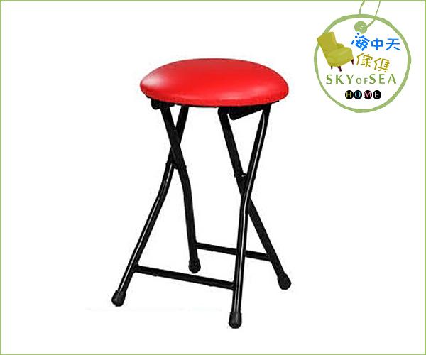 {{ 海中天時尚傢俱 }} C10  摩登時尚 餐椅系列 520-03  折合餐椅