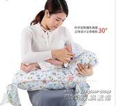 哺乳墊哺乳枕喂奶枕頭多功能護腰初生兒授乳喂奶神器嬰兒夏季  IGO