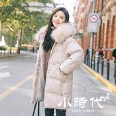 鋪棉外套 大毛領面包服女中長冬棉服外套學生寬松羽絨棉衣