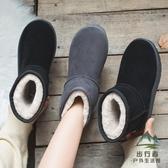 雪地靴女加絨加厚防滑中筒靴保暖面包鞋馬丁靴棉鞋【步行者戶外生活館】