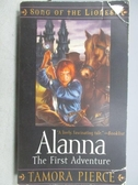 【書寶二手書T9/原文小說_MOD】Alanna_The First Adventure_Tamora Pierce