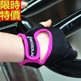 健身手套(半指)可護腕-舉重啞鈴單車訓練男女騎行手套2色69v27[時尚巴黎]
