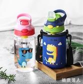 夏季兒童喝水玻璃杯幼兒園小學生帶吸管水杯背帶寶寶水壺可愛杯子 LJ5640【極致男人】
