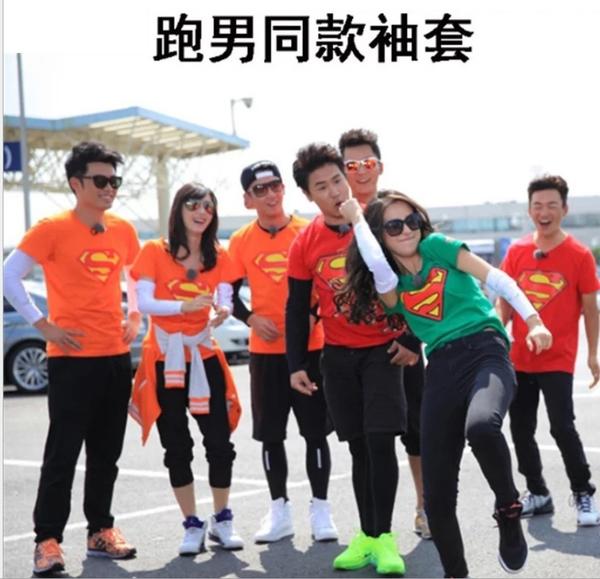King*Shop~韓國跑男同款冰袖冰絲防曬袖套 夏季男女防紫外線騎行開車手套52g