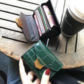 皮質卡包女多卡位可愛小巧簡約超薄卡夾大容量名片夾新品